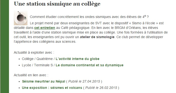 station sismique au collège SVT eduscol