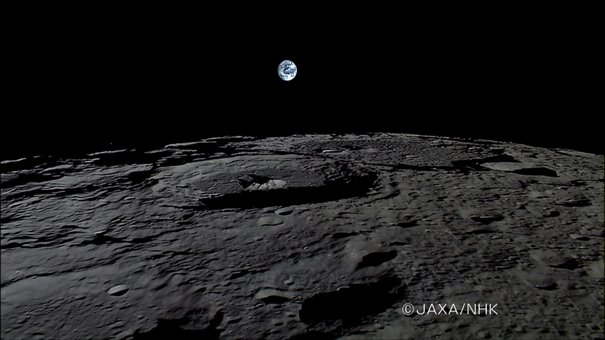 100 fois plus d'eau que prévu sur la Lune