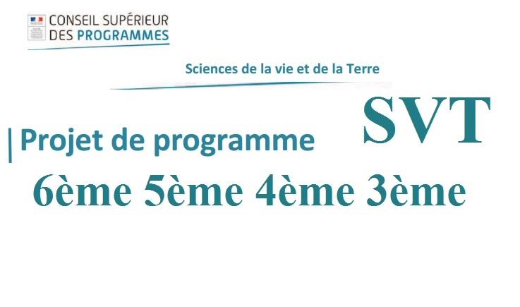 Collège 2016 : les nouveaux programmes de SVT
