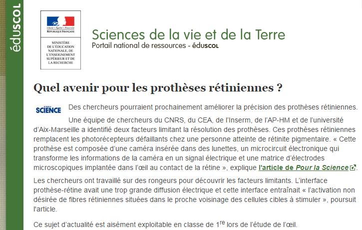 prothese-retinienne-eduscol-svt-1ere-s